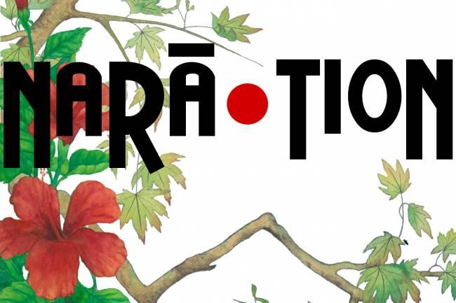 Nara Pilgrim Wood Newsletter - June, 2018